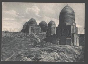 097864 RUSSIAN ASIA Samarkand Shah-Zinda mausoleum Vintage PC