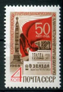 507045 USSR 1968 year Anniversary Communist Party of Belarus
