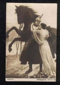 026023 Lovers near Nice HORSE. Sign AUBLET Vintage