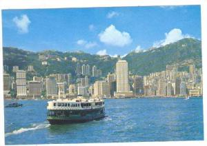 The Grand View Of Hong Kong Harbour, Ferry, Hong Kong, China, 1970-1980s