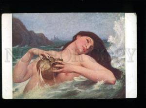 135559 Nude MERMAID Syrena SKULL by ROYER Vintage SALON PC