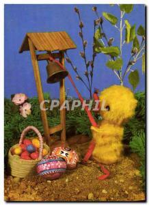 Postcard Modern Czech Eggs
