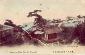 1909 Japan. AKUNO-URA EBISU TEMPLE. NAGASAKI
