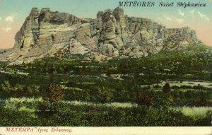 greece, METEORA Μετέωρα, Monastery of St. Stephen (1910s) Postcard