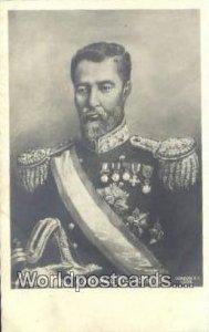 Admiral Togo Japan Unused