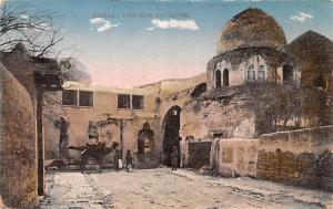 Damas, Syria Postcard, Syrie Turquie, Postale, Universelle, Carte Une Rue Anc...
