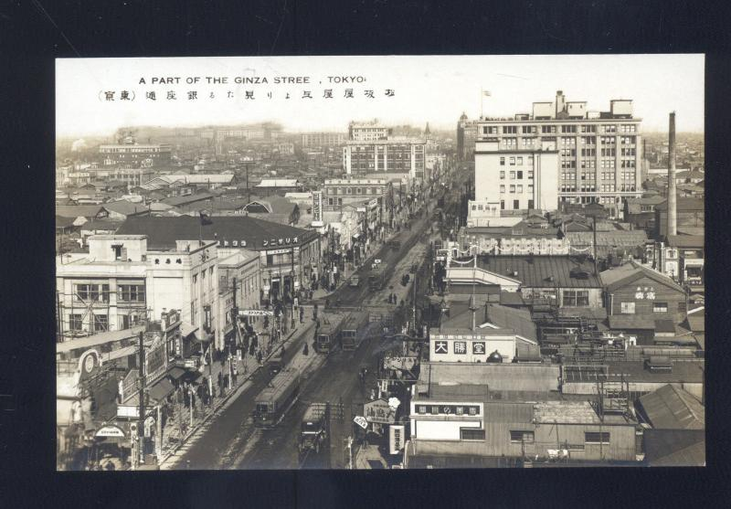 RPPC TOKYO JAPAN DOWNTOWN GINZA STREET SCENE VINTAGE REAL PHOTO POSTCARD