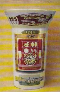 Russia Leningrad Vase Anniversary Of Factory's Foundantion 1967 Museum Of The...