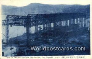 Nagasaki Japan Crane at Tatefami Mits Bishi Ship Peilding Yard Nagasaki Crane...