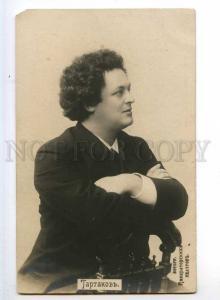 243782 TARTAKOV Russian OPERA SINGER BARITONE Vintage PHOTO