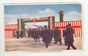 Men suits file into Patriotic Pavilion decorated with rising sun Flags, Japan...