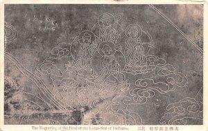 Engraving of the Petal of the Lotus Seat of Daibutsu Japan Unused