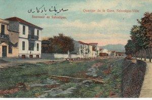 TURKEY, 1900-1910's; Quartier de la Gare, Salonique-Ville