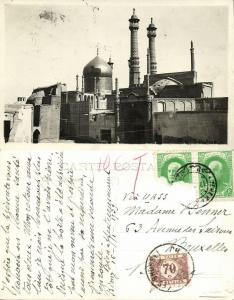 iran persia, GHOM QOM, Fatima Masumeh Shrine, Mosque Islam (1939) RPPC Postcard
