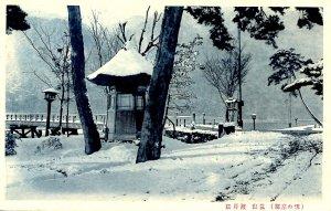 Japan - Winter Scene