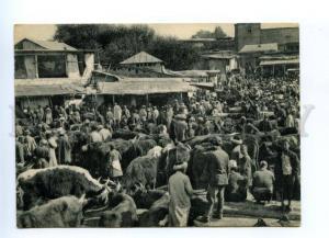 148142 Uzbekistan TASHKENT Market in Old Town Vintage postcard