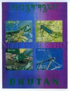 501425 BHUTAN 1969 year insects Souvenir sheet 3-D Lenticular