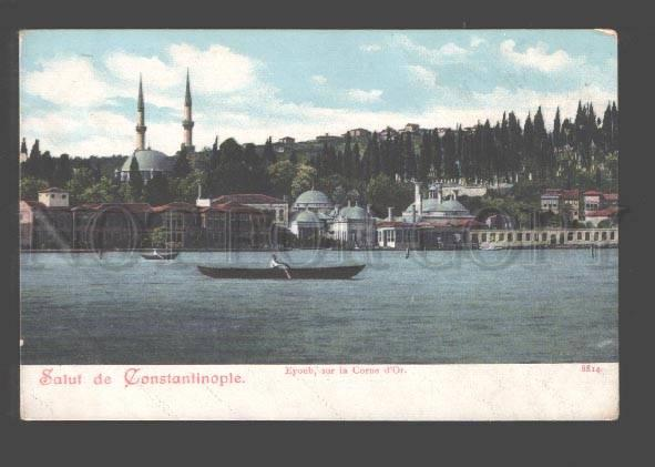 094427 TURKEY Contantinople Eyoub sur la Corne d'Or Vintage PC