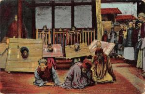 Kia-Ting China Cangue Wooden Block Punishment Vintage Postcard JE228299