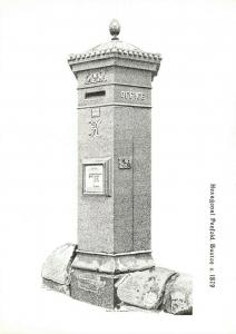Postcard, Hexagonal Penfold Pillar Post Box, Buxton, Derbyshire c1879 84R