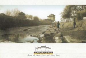 Moat Of Inner City Gate Beijing Peking Chinese Postcard
