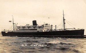 MV Circassia Ship Unused