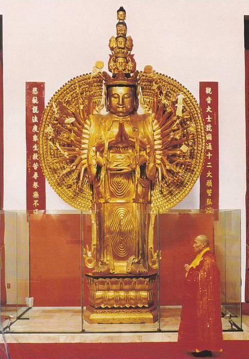 Kuan Yin Bodhisattva Statue, The International Buddhist Society, Richmond, Br...