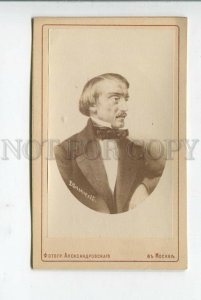 3114583 BELINSKY Russian Literary Critic Old CABINET PHOTO CDV