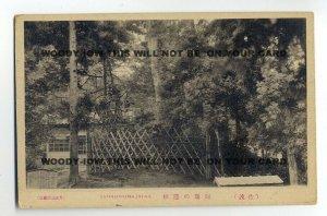 ft665 - Japan - Satagoshima - postcard