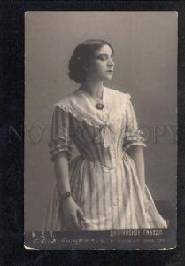032892 POLEVITSKAYA Russian Drama Actress. Old Photo