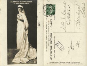russia, Grand Duchess Tatiana Nikolaevna Court Dress 1914 Russian RPPC Postcard