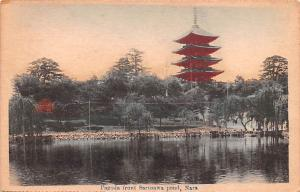Japan Old Vintage Antique Post Card Pagoda front Sarusawa Pond Nara Unused