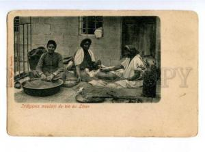 173990 Lebanon Beyruth Indigenous tight Wheat Vintage postcard