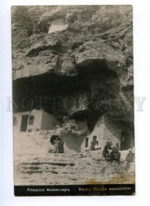 173254 BULGARIA VARNA Alaja monastery Vintage photo postcard