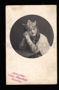 048288 TONSKAYA Russia Ethnic SINGER Dancer PHOTO