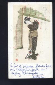 JAPAN JAPANESE GEISHA GIRL 1903 DETROIT PHOTOGRAPHIC CO. VINTAGE POSTCARD OLD