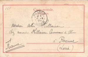 French Congo CLICHE 1900 R. VISSER N° 2 ethnic beggar roi n`Cusse des Bavilli