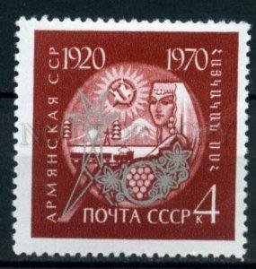 507182 USSR 1970 year Anniversary of Republic of Armenia