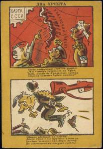 russia WWII Anti Nazi Propaganda, Two Ridges, Hitler Hit by Russian Gun (1940s)