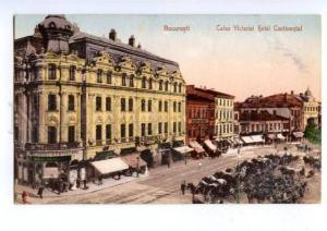 147112 ROMANIA Bucuresti Bucharest Vintage postcard