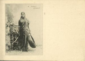 india, Native Cooly Woman (1899) Clifton & Co. Court Card