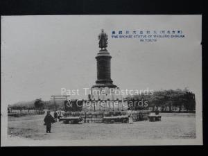 Japan: Tokyo, The Bronze Statue of Masujiro Ohmura, Old Postcard
