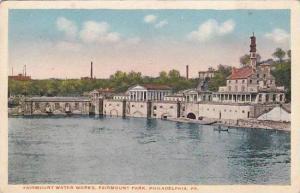 Fairmount Water Works, Fairmount Park, Philadelphia, Pennsylvania, 00-10s