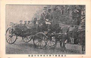 Horse Carriage Japan Unused