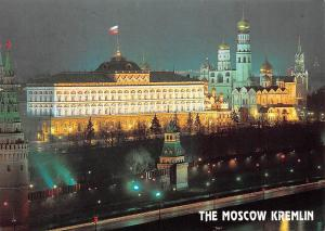 Russia The Moscow Kremlin Embankment at Night