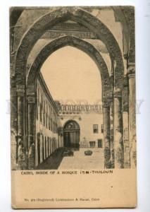 172853 EGYPT CAIRO Ibn-Touloun mosque Vintage postcard