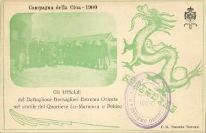 china, BOXER REBELLION, Italian Bersaglieri Officers at Marmosa Quarter (1900)