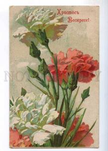 236204 RUSSIA EASTER carnations KLEIN Vintage litho postcard