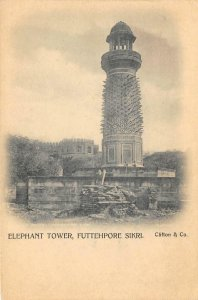 Elephant Tower, Futtehpore, Sikri, India Fatehpur Sikri c1900s Antique Postcard