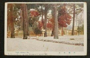 Mint VIntage Japanese Picture Postcard Gegu Shrine Ise Japan